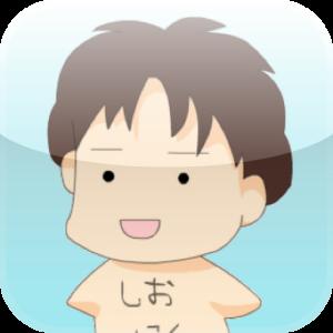 しおにくiPhone的アイコン