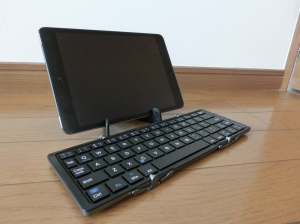 EC Technology Foldable Keyboard